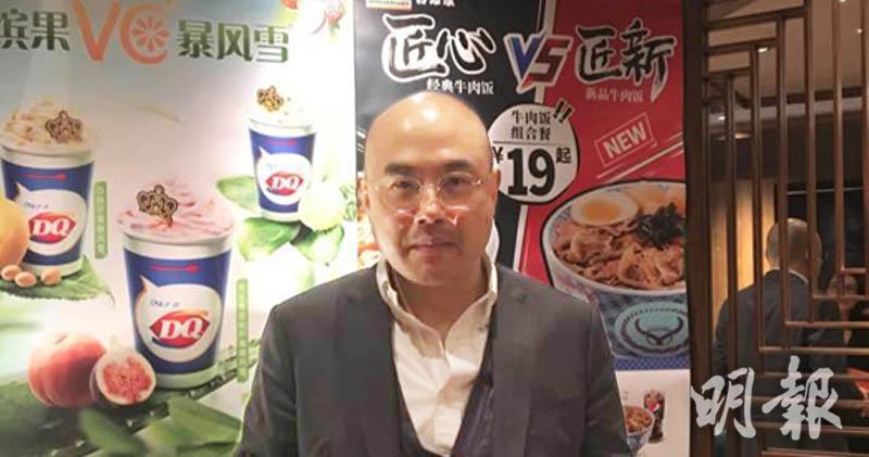 集團行政總裁洪明基