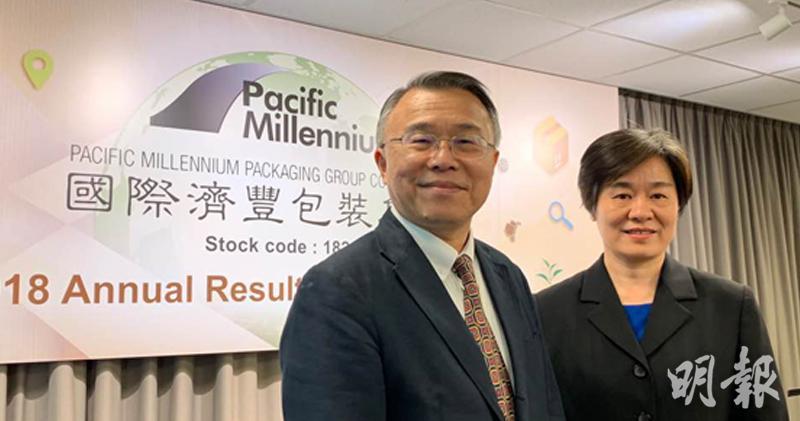 左,濟豐包裝主席鄭顯俊