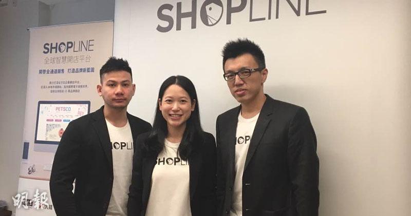 SHOPLINE創辦人及執行長黃浩昌(左)、創辦人及營運長劉煦怡(中)、香港區總經理韋百濤(右)(蕭嘉聰攝)