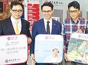 中銀副執行總裁及銷售總監張子裘(中)表示,有信心本月可推出終身年金作扣稅產品。