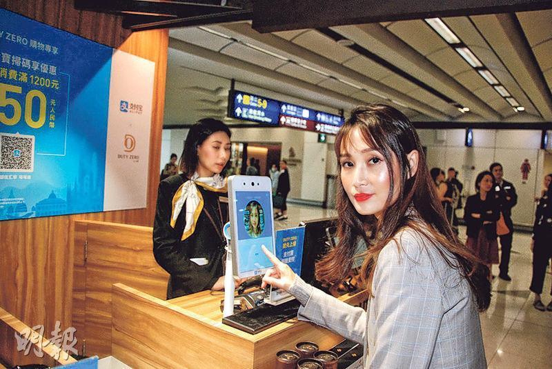 職員示範使用香港機場Duty Zero by cdf免稅店安裝的支付寶人臉識別支付系統「蜻蜓」。