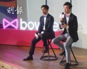 劉焌陶攝. 保泰人壽發佈會,聯合創辦人顏耀輝(左)及陳鯤宇(右)