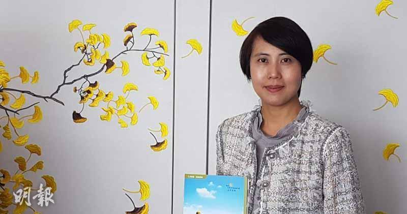 永明人壽及康健產品方案副總裁李玉麒(歐陽偉昉攝)