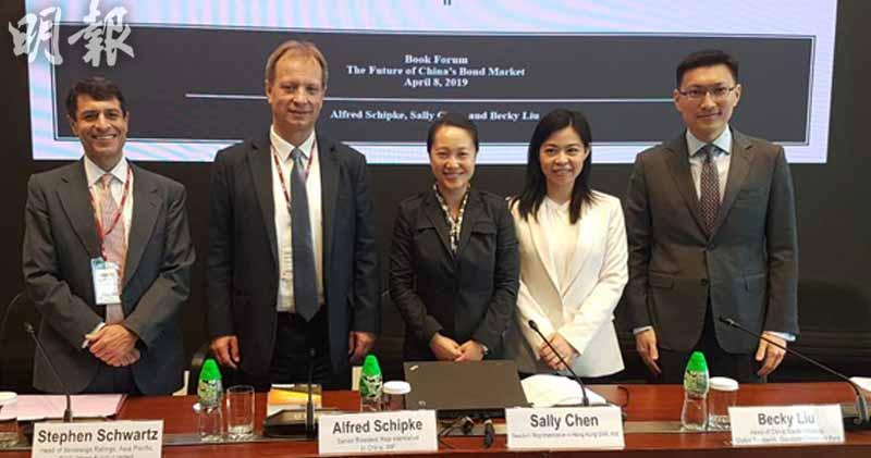 IMF首席駐華代表睿德(左二)、渣打中國宏觀策略部主管劉潔(右二)