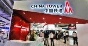 中國鐵塔股價再創新高。