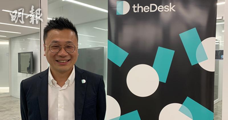共享辦公室theDesk 投資額逾千萬