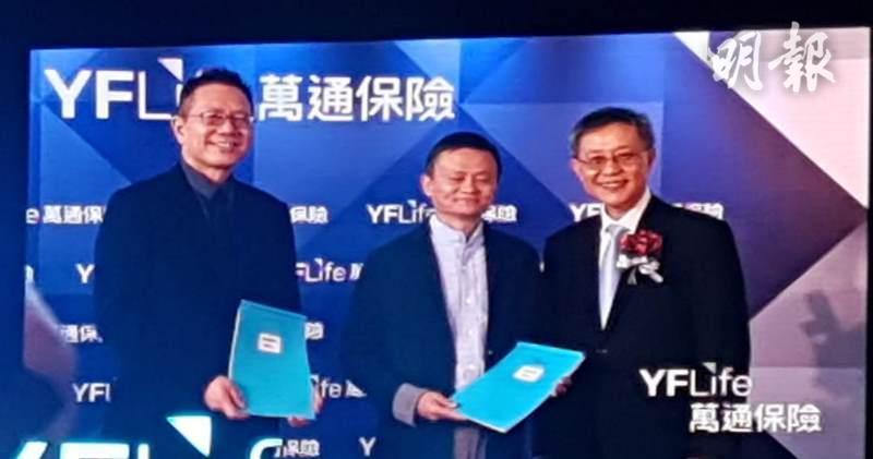 萬通保險董事長虞鋒(左)。(歐陽偉昉攝)
