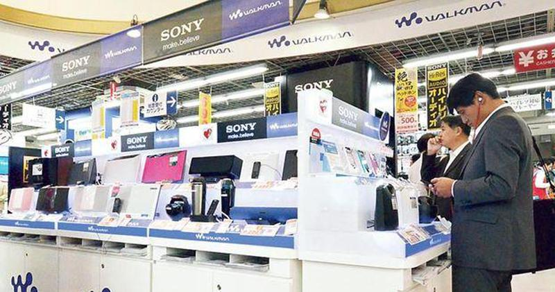 Sony股價飈升。