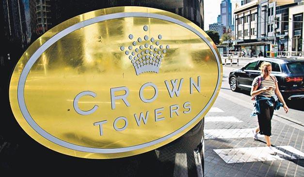 永利澳門的母公司美國永利度假村,在周一晚宣布正洽購澳洲最大博彩公司之一的皇冠度假村,至昨日突然煞停交易。(法新社)