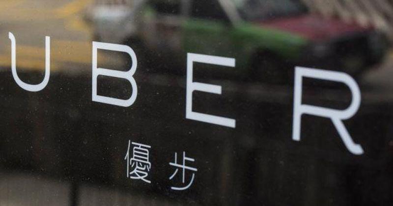 傳Uber準備美國IPO 估值最多千億美元