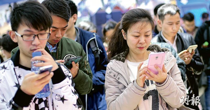 內地首季手機出貨量跌逾一成