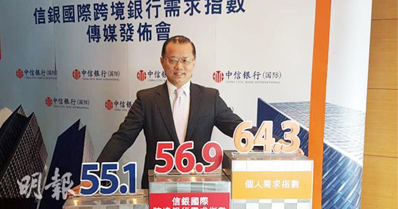 信銀:中國經濟增速或本季見底 料L型發展 。圖為信銀國際首席經濟師廖群。