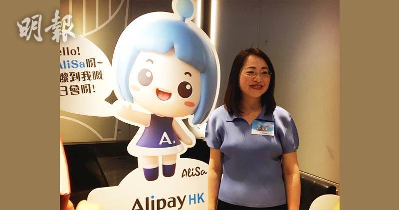 麥當勞App今起可用Alipay付款