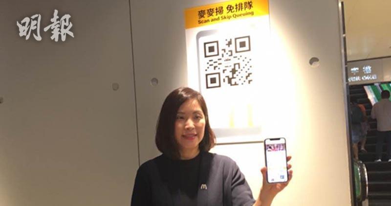 香港麥當勞料今年開8至10間店