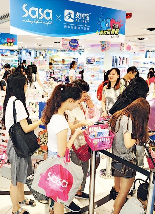 莎莎最新港澳第四季同店銷售按年跌10.8%,是近3年來最差表現,交易宗數及金額亦同樣下跌。
