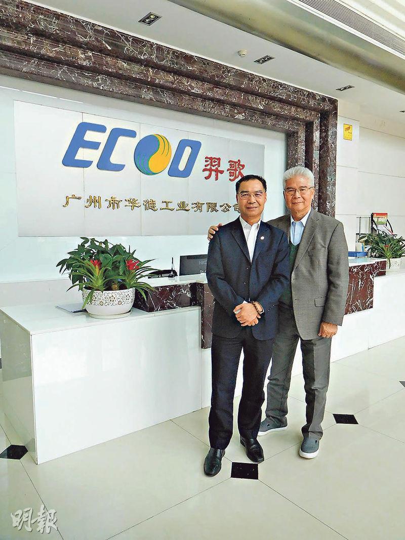 廣州市華德工業有限公司董事長李志明(左)透露,已授權重慶的國企生產其設計的「板管蒸發式」中央空調系統,未來還會在內地及外國擴大授權,以增加市場影響力。圖右為香港及澳紐代理商ECool Air董事何柏林。