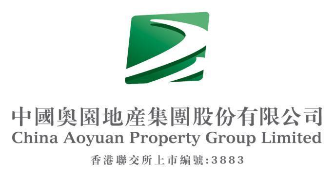 中國奧園分別獲港元及美元貸款融資。