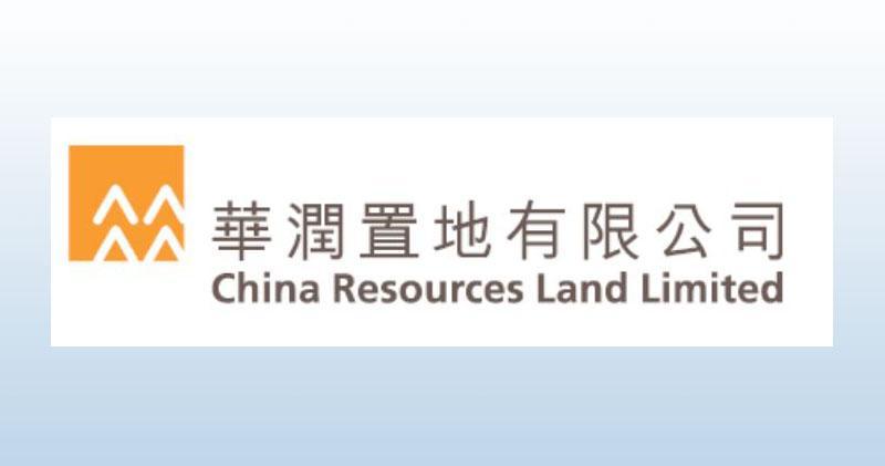 潤地斥逾18億購張家口和杭州地塊。