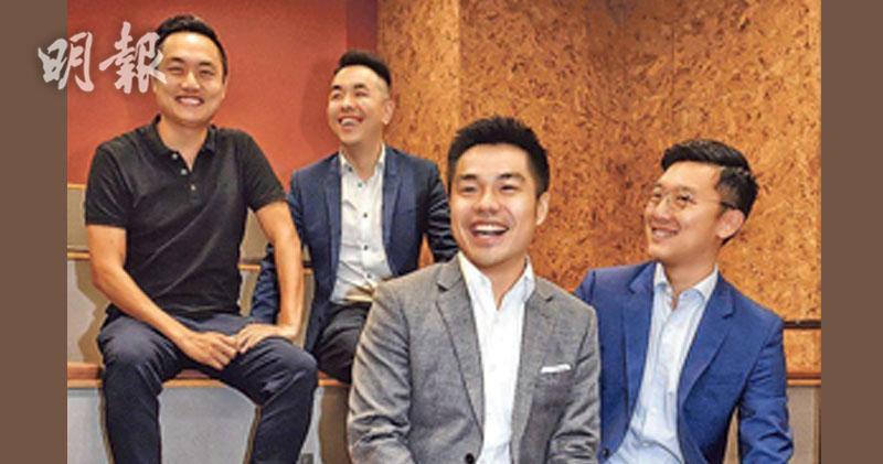 麒豐資本由4名「80後」富二代於今年初建立,成立短短半年,已斥約20億元連購兩個工廈重建項目。