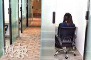 ARCO@CUBUS設1人辦公室,房間約50方呎,但沒有窗戶,環境略為侷促。(鍾林枝攝)
