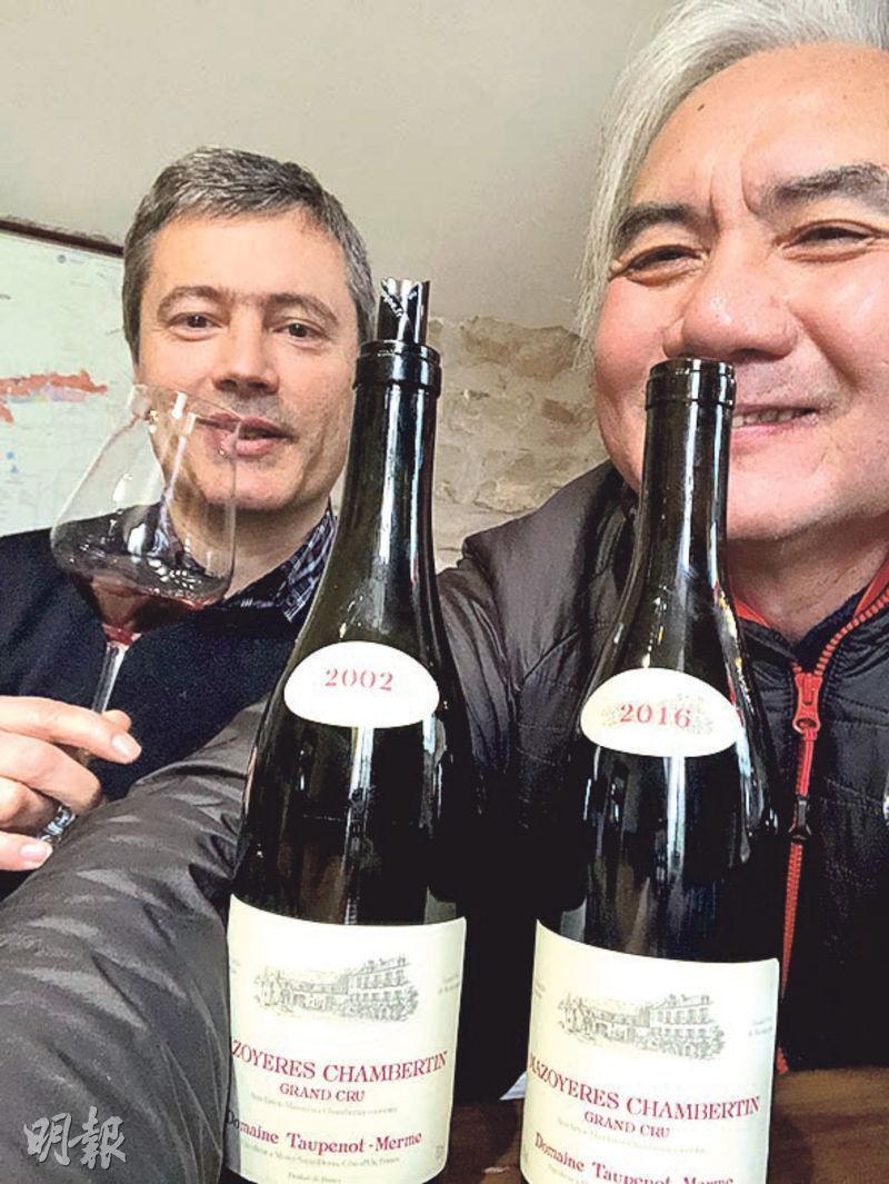品嘗兩個不同年份的只有不到1公頃的頂級園Mazoyeres Chambertin,年產大約4000瓶,不能說不是莊主Romain Taupenot對我特殊待遇。