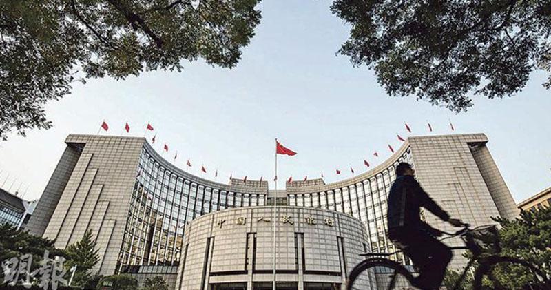 3月央行外匯佔款按月減少4.59億人幣 連跌8個月