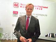長和旗下的創新生物製藥公司和黃中國醫藥正式上載初步招股文件,美林美銀及高盛為保薦人。圖為和黃中國醫藥首席執行官賀隽。(資料圖片)