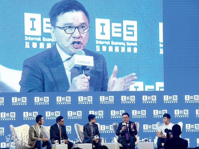 WeLab虛擬銀行董事會主席陳家強希望WeLab能透過科技降低營運成本,並因此能夠服務存款不多的客戶。