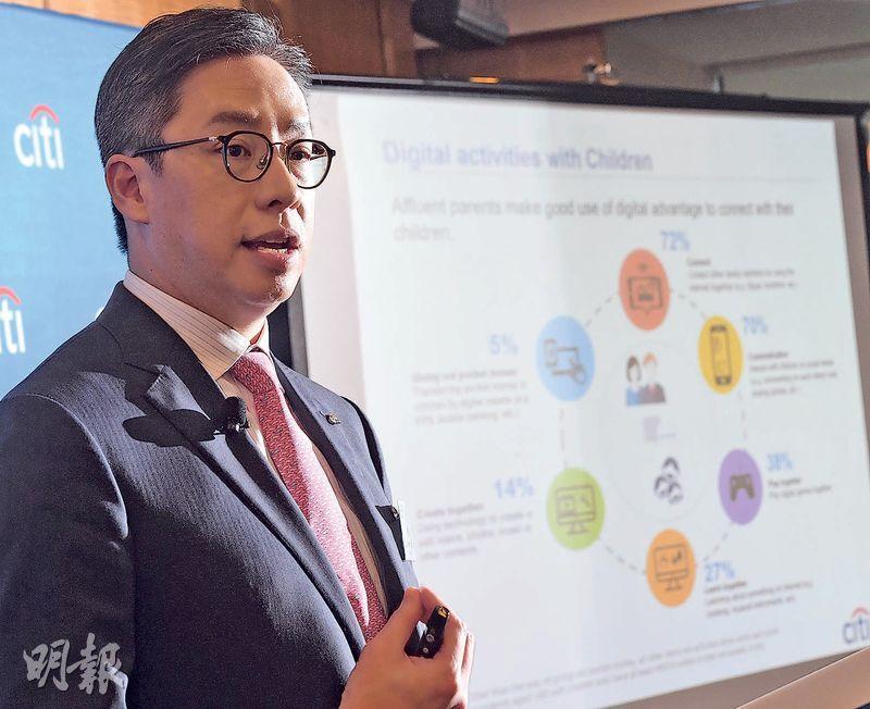 香港花旗銀行總經理林智剛認為,千萬富翁女性佔比近年有上升趨勢,與其社會地位及職場地位提升有關,至於家庭主婦,相信主要依靠投資收入累積財富。(劉焌陶攝)