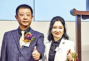 海底撈董事長張勇與妻子舒萍身家暴增近八成,成亞洲身家增長最快嘅人,僅次澳洲礦業大亨。