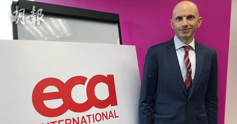 ECA International亞洲區域總監關禮廉