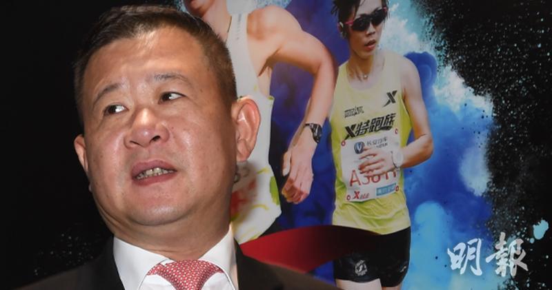 特步主席兼行政總裁丁水波(劉焌陶攝)