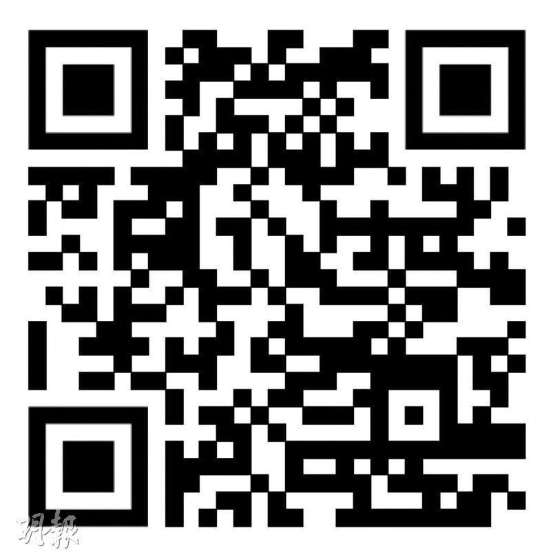 如欲了解更多虛擬銀行的特點,可登入明報財經網瀏覽。