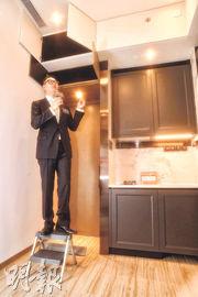 單位樓層高度3.5米,提供不少高空儲物空間,發展商為各單位配置小摺梯,方便住戶提取物件。