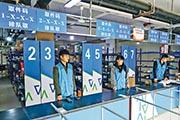 受惠核心電商業務增長持續強勁,阿里第四季及全年的收入及增長均符合市場預期。圖為阿里旗下物流公司菜鳥網絡(Cainiao)的店舖。(新華社)