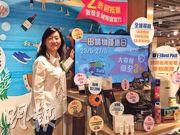 一田將於本月舉行購物優惠日,一田百貨行政總裁黃思麗(圖)指,今次逾500款貨品預先於網店出售,截至5月13日止,網店銷售額按年大升40%。(蕭嘉聰攝)