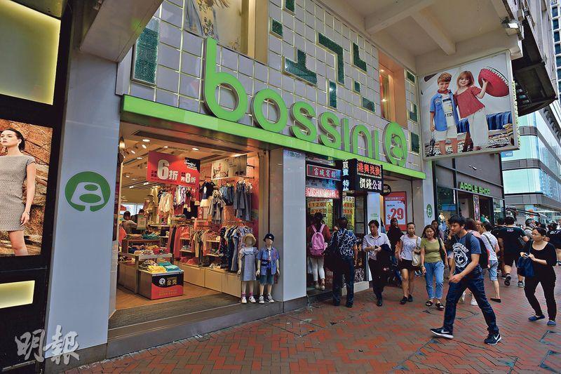 黎永滔擁有現由Bossini租用亞皆老街28至30號舖, 已簽約轉租大型化妝品店,一定程度反映香港零售市場變化。(黃志東攝)