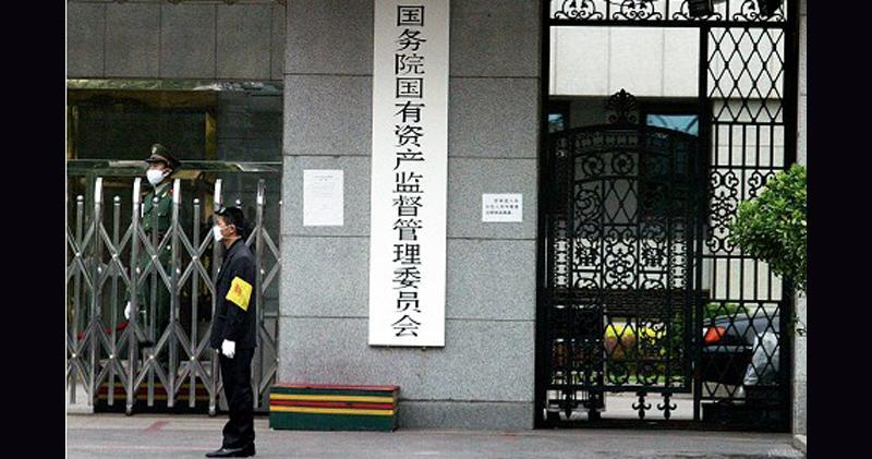 國資委將研推科創板央企控股上市公司股權激勵政策。