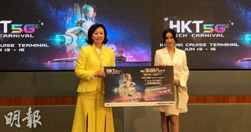 圖為香港電訊集團董事總經理許漢卿(左)及香港歌手謝安琪(右)。
