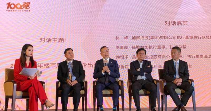 旭輝(0884)執董兼行政總裁林峰(中)則表示,在中美貿易戰下,內房企業不能拖國家後腿,相信下半年樓市仍然平穩。(方楚茵攝)