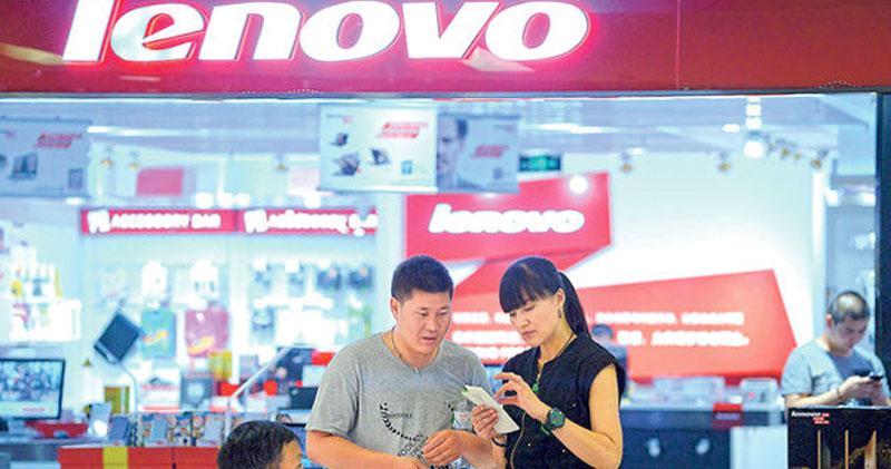 聯想擬3億美元深圳設廠建IT設備孵化產品。