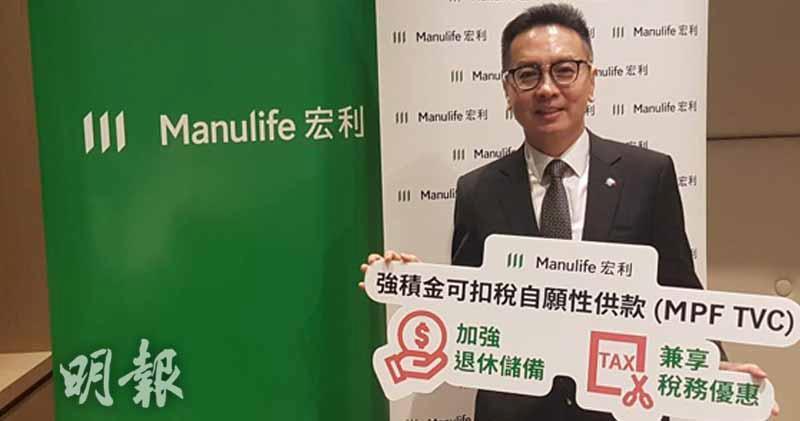 宏利香港僱員福利部副總裁兼主管吳清發