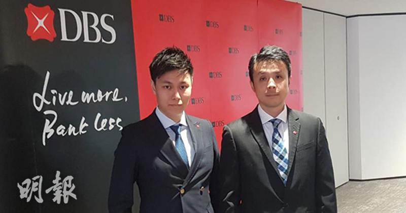星展料今年定向降準2次 不排除全面降準。星展香港高級經濟師周洪禮(右)