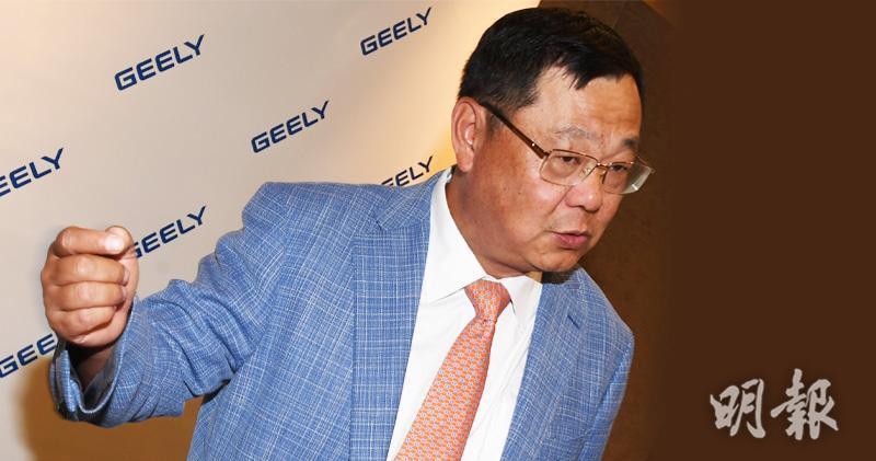 吉利行政總裁及執行董事桂生悅(劉焌陶攝)