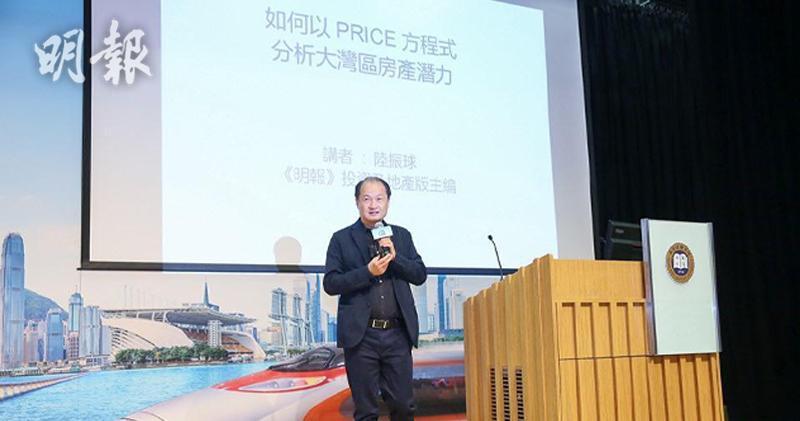 筆者應邀到浸會大學為一班中國和香港的MBA演講