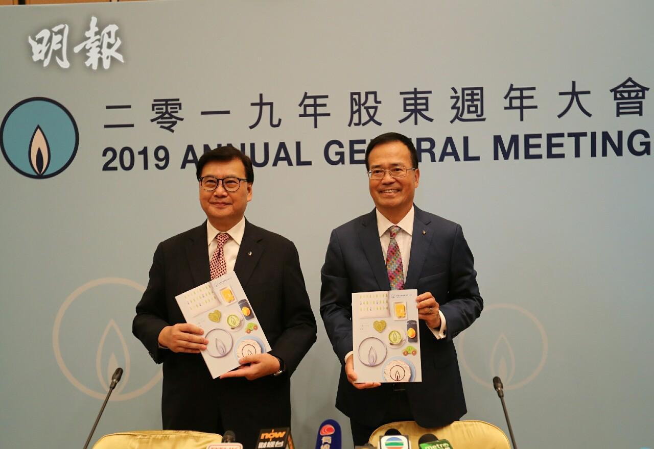 煤氣陳永堅(左):兩位聯席主席為公司提供新思維、新意見;圖右為黃維義。(李紹昌攝)