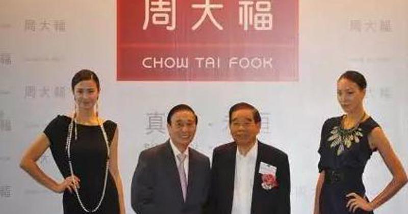 2011年四叔單拖出席周大福珠寶的上市投資推介會,拍下與彤叔拖手的經典合照。