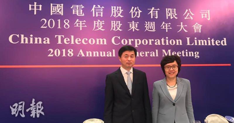 中國電信:中美貿易戰未有影響業務 不會調整5G發展預算。圖為集團董事長兼首席執行官柯瑞文(左)及執行副總裁兼財務總監朱敏(右)。