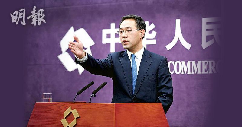 中國商務部發言人高峰(資料圖片)