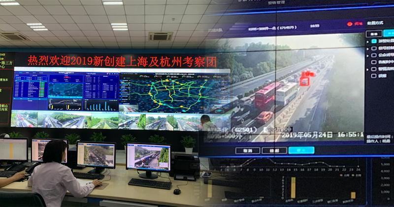 內地「秒速」偵測路面異常 助減輕塞車情況?